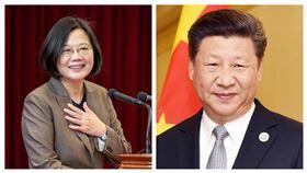 總統蔡英文,中國國家主席習近平。(組合圖/總統府提供,維基百科)