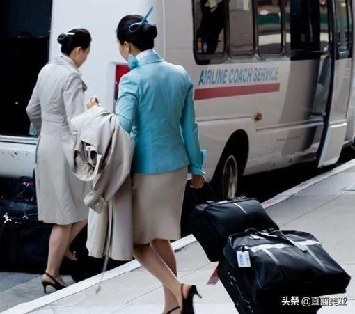 蒙古,法官,大韓韓空,空服員,性騷擾