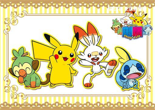 曼迪,MyAnime Café,寶可夢,劍盾,Pokémon劍盾Shop & Café,Pokémon GO圖/曼迪傳播提供