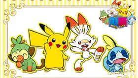 曼迪,MyAnime Café,寶可夢,劍盾,Pokémon劍盾Shop & Café,Pokémon GO 圖/曼迪傳播提供