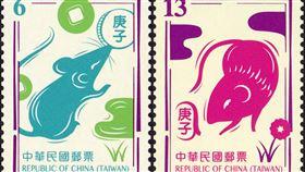 鼠年,中華郵政,發行,新年生肖郵票,版畫雕刻(圖/中華郵政提供)中央社