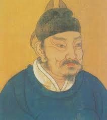 周太祖(維基百科)