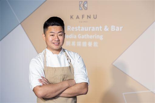 ▲KAFNU Restaurant & Bar(圖/KAFNU提供)
