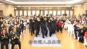 警消跳佛舞1700