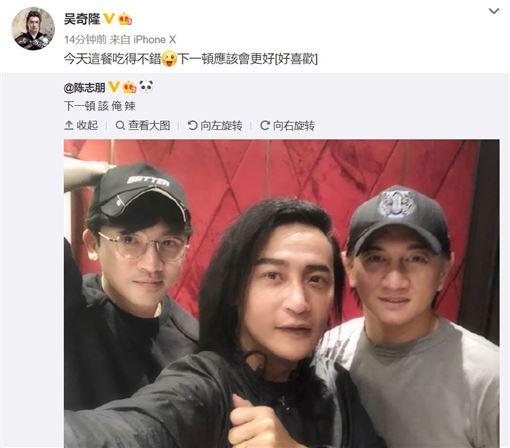 小虎隊,吳奇隆,蘇有朋,陳志朋,合體。翻攝自臉書