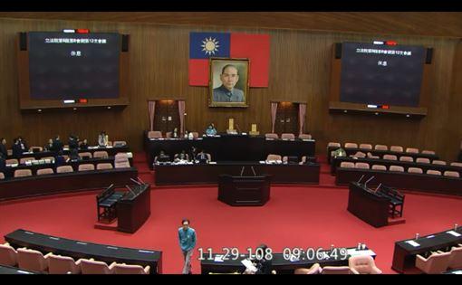 立法院院會(圖/翻攝自立院議事直播)