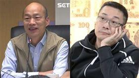 朱學恆、韓國瑜。(組合圖,左圖/資料照、右圖/翻攝自臉書)