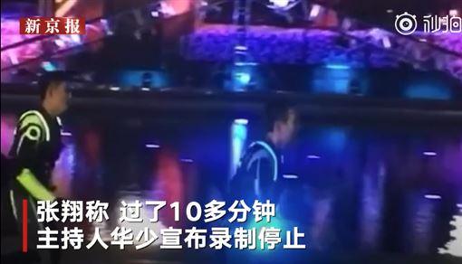 高以翔 浙江衛視 圖/新京報