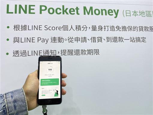 LINE Bank,黃以孟,純網銀服務,開張,搶下用戶(圖/中央社)