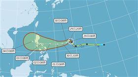 北冕颱風(圖/中央氣象局)