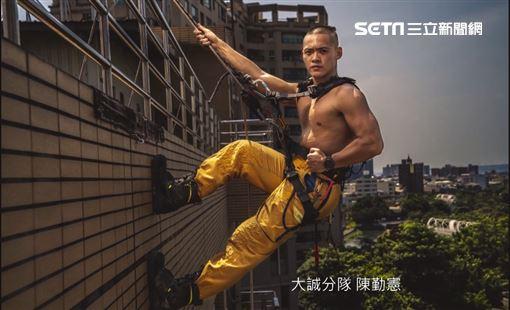 台中市消防局,消防月曆