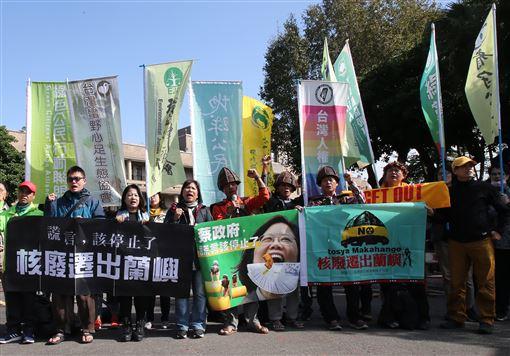 達悟族,政院抗議,核廢料,補償金,遷出蘭嶼(圖/中央社)