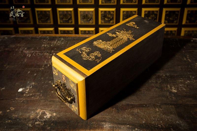 掌管天下財富的財寶箱 你值得擁有!