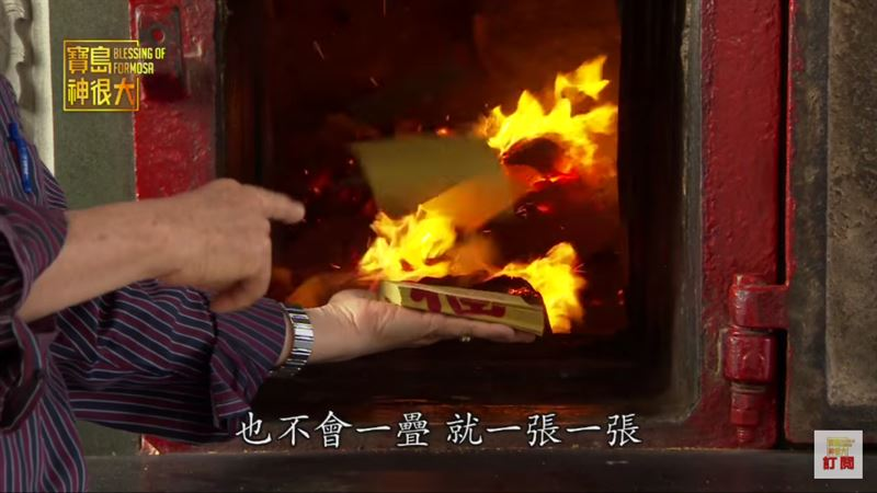 最會「吸金」的金爐在這 你看過嗎?
