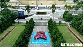 疾管署在故宮前排列成巨型紅絲帶,期盼能夠喚起各界對於愛滋防治關懷與重視。(圖/疾管署提供)