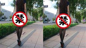 正妹穿極限短裙 美腿屁股蛋全見客(圖/加藤軍路邊隨手拍)