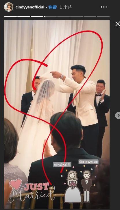 毛加恩婚禮/袁詠琳IG