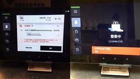 中壢,外送,UberEATS台灣,小火鍋,飲料,外帶。(圖/翻攝UberEATS台灣)