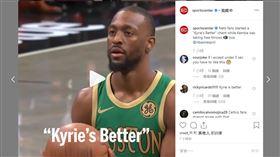 ▲沃克(Kemba Walker)罰球,籃網球迷喊『Kyrie's Better』干擾。(圖/翻攝自SportsCenterIG)