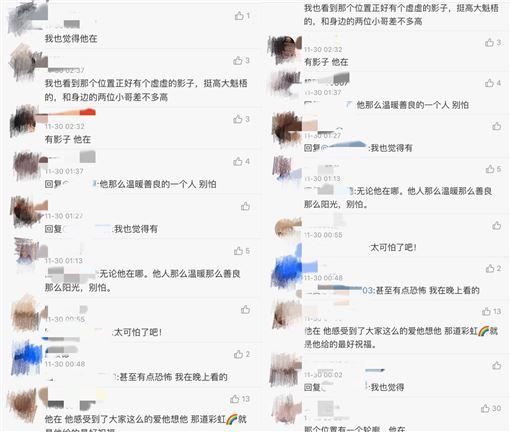 毛加恩,高以翔/IG