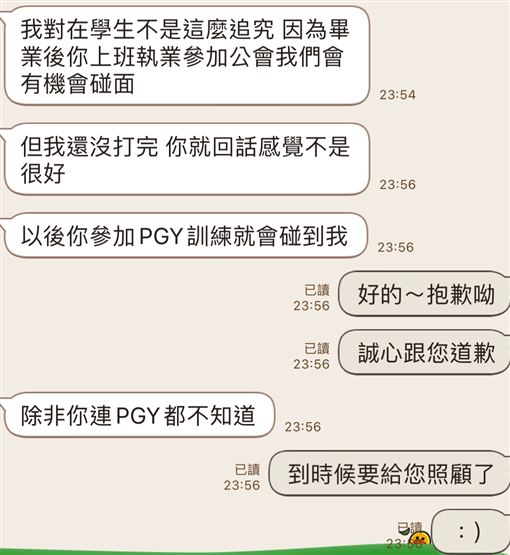 醫科生賣二手iPhone X!買家「衛福部科長」逼退貨:老師會賣面子 真相出爐(翻攝自PTT)