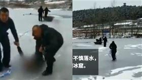 (圖/翻攝自梨視頻)中國,吉林,冰窟,落水,夫妻