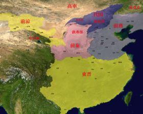 五胡十六國(維基百科)