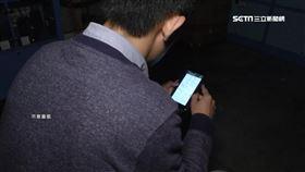 學生賣二手機! 竟遭冒名官員嗆
