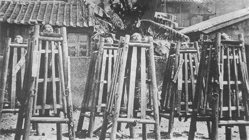大陸,歷史,清代,酷刑,宮女(圖/翻攝維基百科)