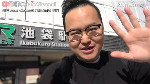 ▲來自台灣的YouTuber「阿倫」,要帶大家一窺東京山手線上的租屋價格與屋況。(圖/Alan Channel / 阿倫頻道 授權)