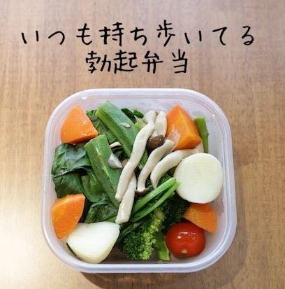 清水健(翻攝自推特)