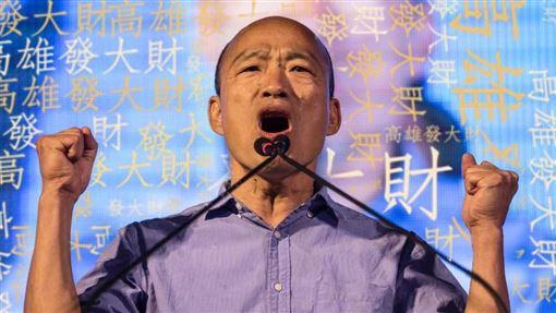 韓國瑜,發大財 圖/只是堵藍臉書