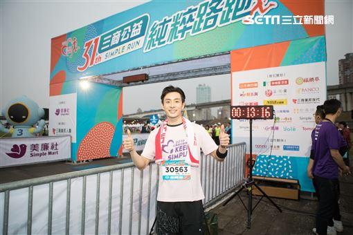 2019三商盃公益路跑(圖/逸航娛樂提供)