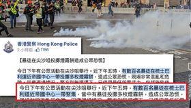 港警抹黑示威民眾1201 (圖/翻攝自立場新聞)