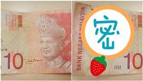 馬來西亞,一位女網友分享10紙鈔,背後充滿父愛的感動故事。(圖/翻攝自臉書)