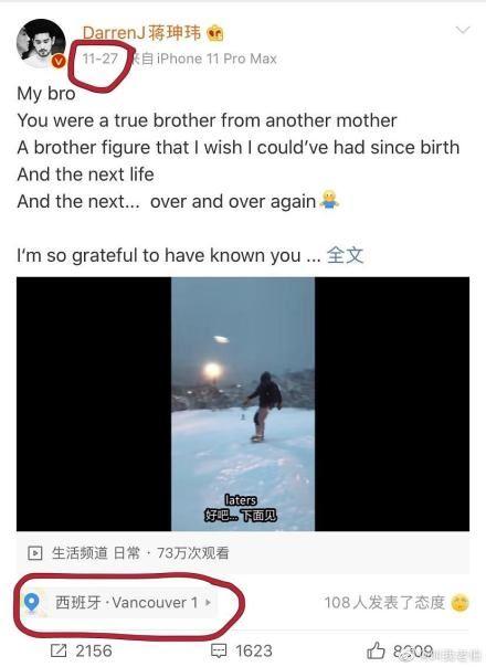 蔣珅瑋,高以翔,猝逝,上海,兄弟 圖/微博