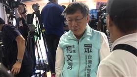 台北市長、民眾黨主席柯文哲。