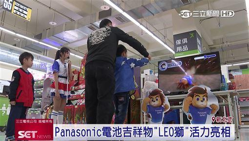 Panasonic電池打造吉祥物首亮相!AR體驗超吸睛