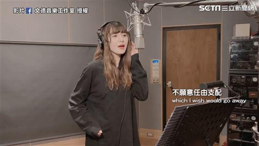 ▲▼年僅19歲的台灣女生「蔡永淳」,經歷豐富的她也被稱做「公主配唱專門戶」。(圖/文德音樂工作室 授權)