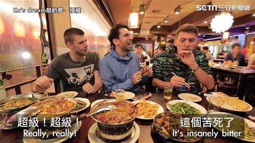 法國人初嚐台灣道地熱炒 首吞苦瓜秒露厭惡神情!