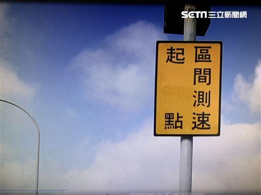 測速照相,西濱快速道路