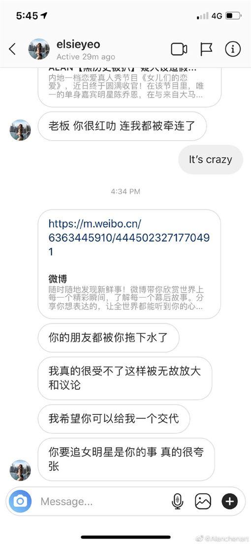 曾偉昌Alan(圖/翻攝自曾偉昌微博)