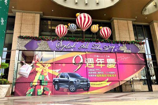 高雄義大世界購物廣場週年慶(翻攝自義大世界購物廣場臉書)