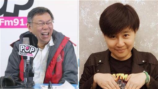 台北市長柯文哲,卡神楊蕙如。(組合圖/翻攝自楊蕙如臉書,資料畫面)