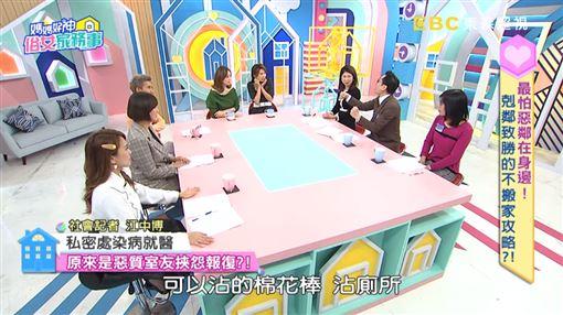 媽媽好神之俗女家務事 圖/YT