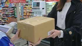 雙11優惠,網購,超商取貨,超取。