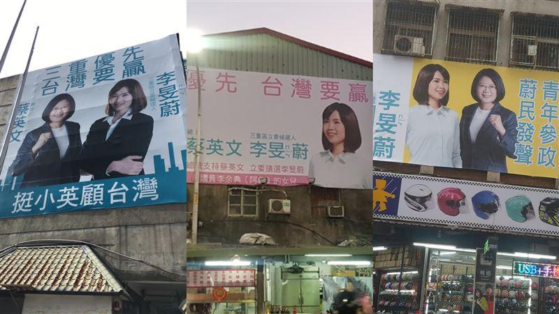 李旻蔚看板合體蔡英文 遭網友怒轟噁心…余天:小英挺我! | 政治 | 三