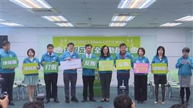 民主進步黨《打假反賄全民動起來》律師團記者會(圖/翻攝民進黨臉書)