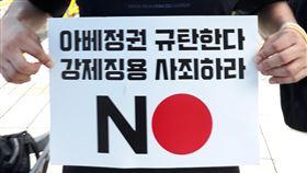 強制徵用韓籍勞工 南韓民眾要求日本謝罪身穿印有上海韓國臨時政府主席金九名言「大鵬逆風飛,生魚逆水泳」的南韓示威青年,3日在首爾日本大使館前手持「糾彈安倍政權,為強制徵用謝罪」字牌,抗議日本對南韓採取的經濟報復措施。中央社記者姜遠珍首爾攝  108年8月4日