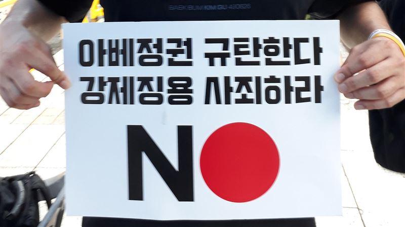 日本世遺履行報告又漏強徵勞工 南韓表遺憾